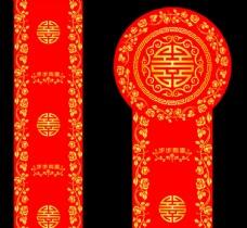 大红婚庆喷绘地毯