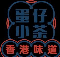 蛋仔小茶03