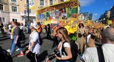 俄罗斯海参崴老虎节庆祝游行