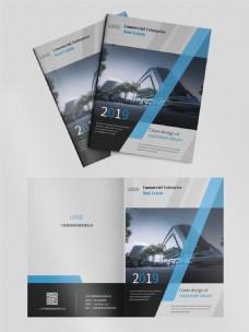 原创简约风格地产画册封面设计