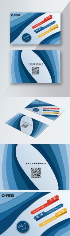 原创可商用扁平风创意几何高端商务名片