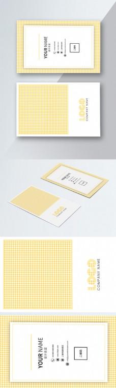 小清新名片格子暖黄色简单时尚邻家名片