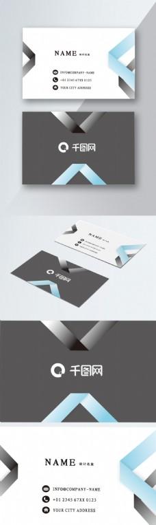 可商用微立体剪纸风创意矢量简约商务名片