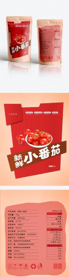 红色大气小番茄包装袋