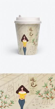 咖啡包装之遇你一见倾心