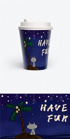 手绘咖啡杯包装之另类大气小清新手绘夜空猫