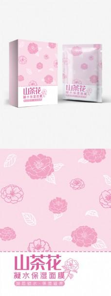 清新手绘山茶花补水面膜美容产品包装