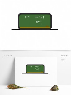 手绘卡通黑板教学学生课室学校数学方程式