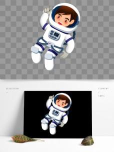 卡通宇航员人物元素