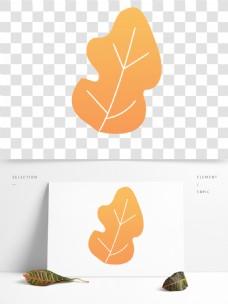 水彩秋季叶子透明装饰素材
