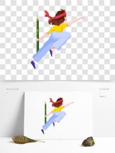 拿着铅笔冲刺的女孩图案