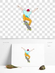 滑板世界滑板日青春卡通运动元素