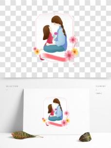 温馨母亲节母女图案设计