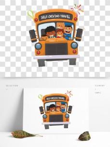 手绘卡通车子与人设计元素