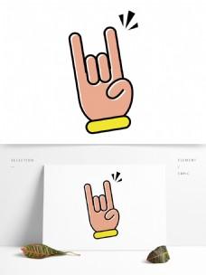 活动手绘手指我爱你模板