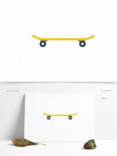 滑板矢量卡通元素