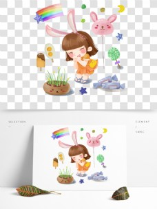 手绘卡通可爱儿童节小女孩开心尖叫
