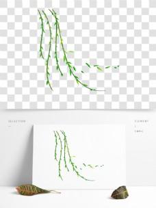 彩绘清明柳枝元素设计