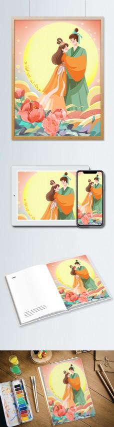 爱在七夕男女情侣甜美插画