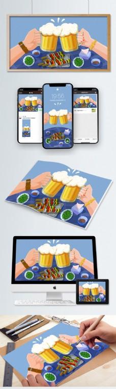 食物插画我们约会吧啤酒烧烤