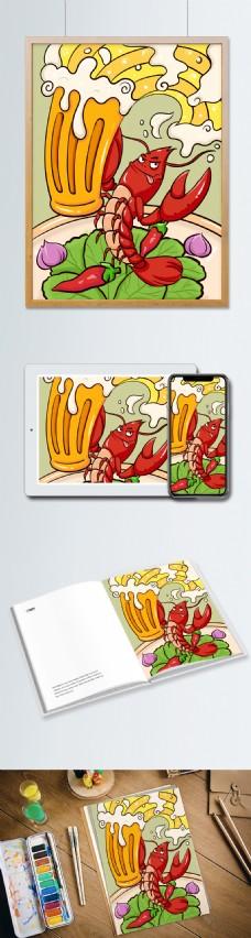 食物插画龙虾啤酒清新可爱卡通