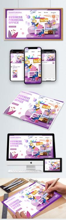 扁平互联网科技网页科技人物插画