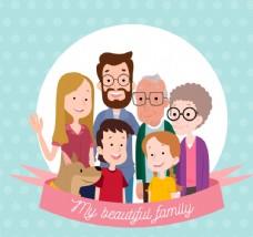 可爱大家庭六口之家