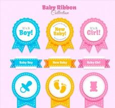 9款彩色婴儿丝带标签