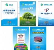 森林氧离子地板 健康负氧离子