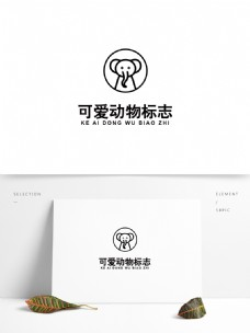 可爱动物logo