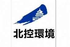 北控环境最新logo