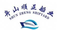 顺正船业企业文化