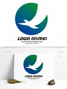 矢量大气蓝绿飞鸟字母X公司标志LOGO