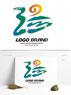 矢量中国风汉字温旅游LOGO公司标志
