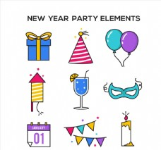 9款精致新年派对元素