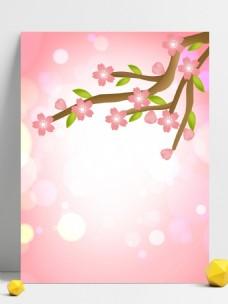 春季粉色渐变花朵樱花树创意唯美背景设计