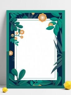 清新绿叶边框背景设计