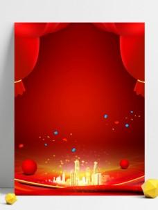简约大气城市红色背景素材