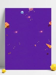紫色美食背景设计