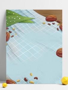 端午节包粽子背景设计