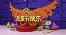 6.1儿童节节日海报