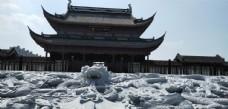 天中山文化园