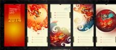 中国风海报展板设计图