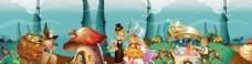 卡通梦幻童话世界