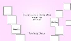 粉色小清新婚礼婚庆结婚背景