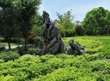 公园景观石