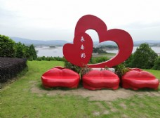 爱心红唇景观座椅