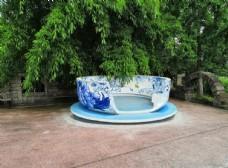 创意青花瓷景观座椅