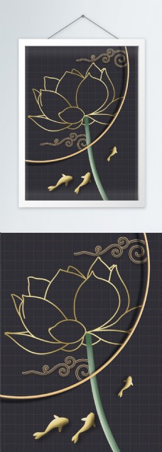 轻奢现代金色线条装饰画