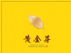 黄金芽茶叶礼盒